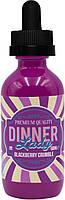 Dinner Lady Blackberry Crumble - 60 мл, 3 мг, VG/PG 70/30