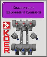 Комплект коллекторов с шаровыми кранами на 4 выхода Koer полипропилен