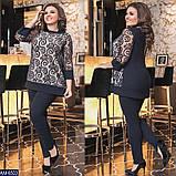 Праздничный костюм брюки+кружевная блуза новинка Размер: 48-50, 52-54, 56-58, 60-62, фото 2