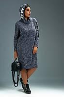 Платье женское ботал ИНЕ773, фото 1