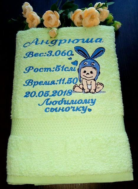 Подарочные полотенца с вышивкой
