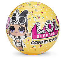 Кукла L. O. L. Surprise! Confetti Pop-Series 3 Collectible Dolls (ЛОЛ сюрприз конфетти поп), MGA
