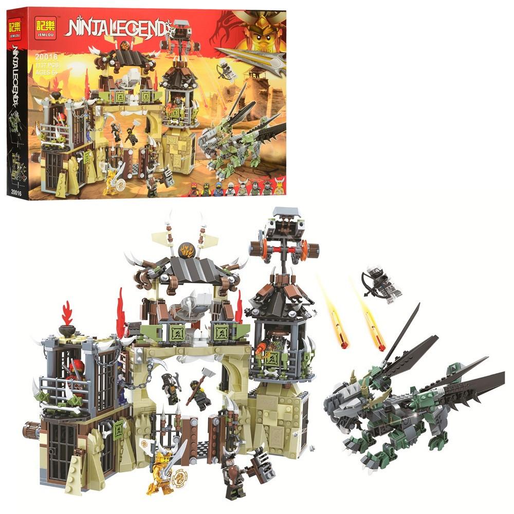 """Конструктор Ninja Legend """"Пещера драконов"""" арт. 20016 (аналог Lego арт. 70655)"""