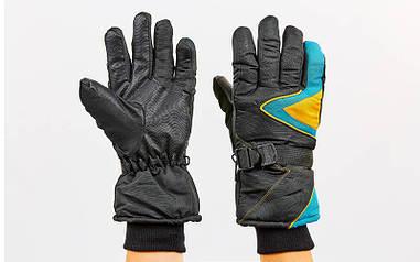 Перчатки горнолыжные теплые черный-голубой-желтый A-63