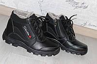 Ботинки Мужские Зимние Columbia Украина — Купить Недорого у ... 3365bc90d1a