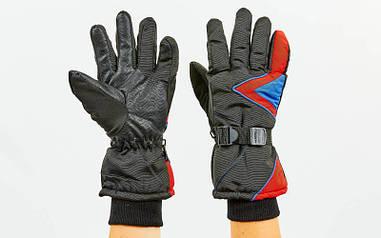 Перчатки горнолыжные теплые черный-красный-синий A-63