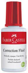 Корректор Faber-Castell спиртовой в баночке с кисточкой  20 мл, 587107