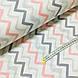 Ткань поплин зигзаг серо-пудровый на белом (ТУРЦИЯ шир. 2,4 м) №34-144, фото 2
