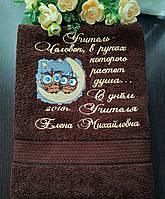 Полотенце именное с вышивкой., фото 1