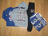 Спортивные костюмы на мальчика оптом, Crossfire, 116-146 pр