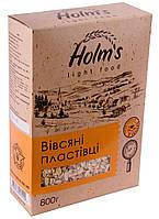 Пластівці вівсяні / хлопья овсяные,800 г
