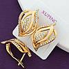 Красивые Серьги Женские позолота XР. Медицинское золото. Код:1211
