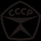 Электротехническая продукция СССР