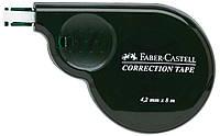 Корректирующая лента Faber-Castell  4,2 мм х 8 метров, 587101