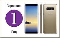 """✳️ копия Samsung Note 8 диагональ 6.2"""" / Гарантия 1 год / Люкс реплика"""
