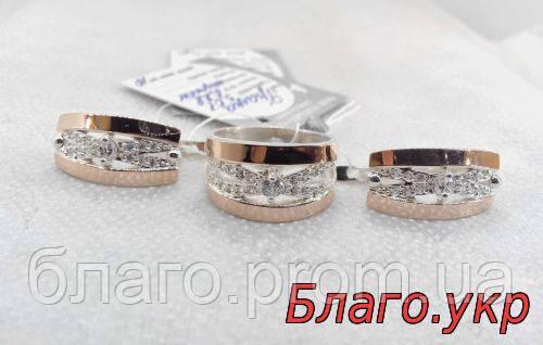"""Серебряный комплект """"Эмми"""" кольцо и серьги с золотыми накладками"""