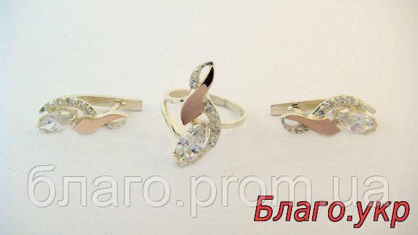 """Кольцо и серьги """"Мариам"""" серебро с золотом, фото 1"""