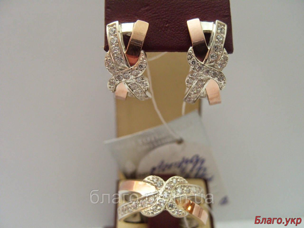"""Серебряный комплект """"Слава"""" кольцо и серьги с золотыми накладками женский"""