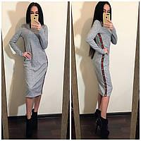 Платье Gucci в Украине. Сравнить цены, купить потребительские товары ... 24b27694d37