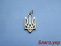 Кулон «Тризуб» герб Украины серебряный малый, фото 1