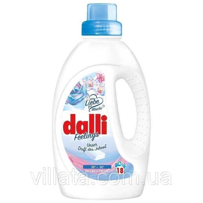 Гель для стирки белого белья Dalli 1.35 L
