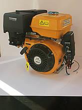 Двигатеть бензинновый FORTE  BW192FE-S (шпонка, 16л.с., электростартером) ( Forte 192)