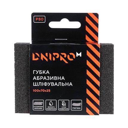 Губка абразивная шлифовальная Dnipro-M Р80 мягкая 100*70*25 мм, фото 2