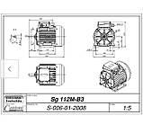 Двигатель электрический 3-х фазный. Indukta. Sg 112M-4. 4 Квт. (4 kW). 8.3 А. 1435 обор/мин. Cantoni group., фото 2