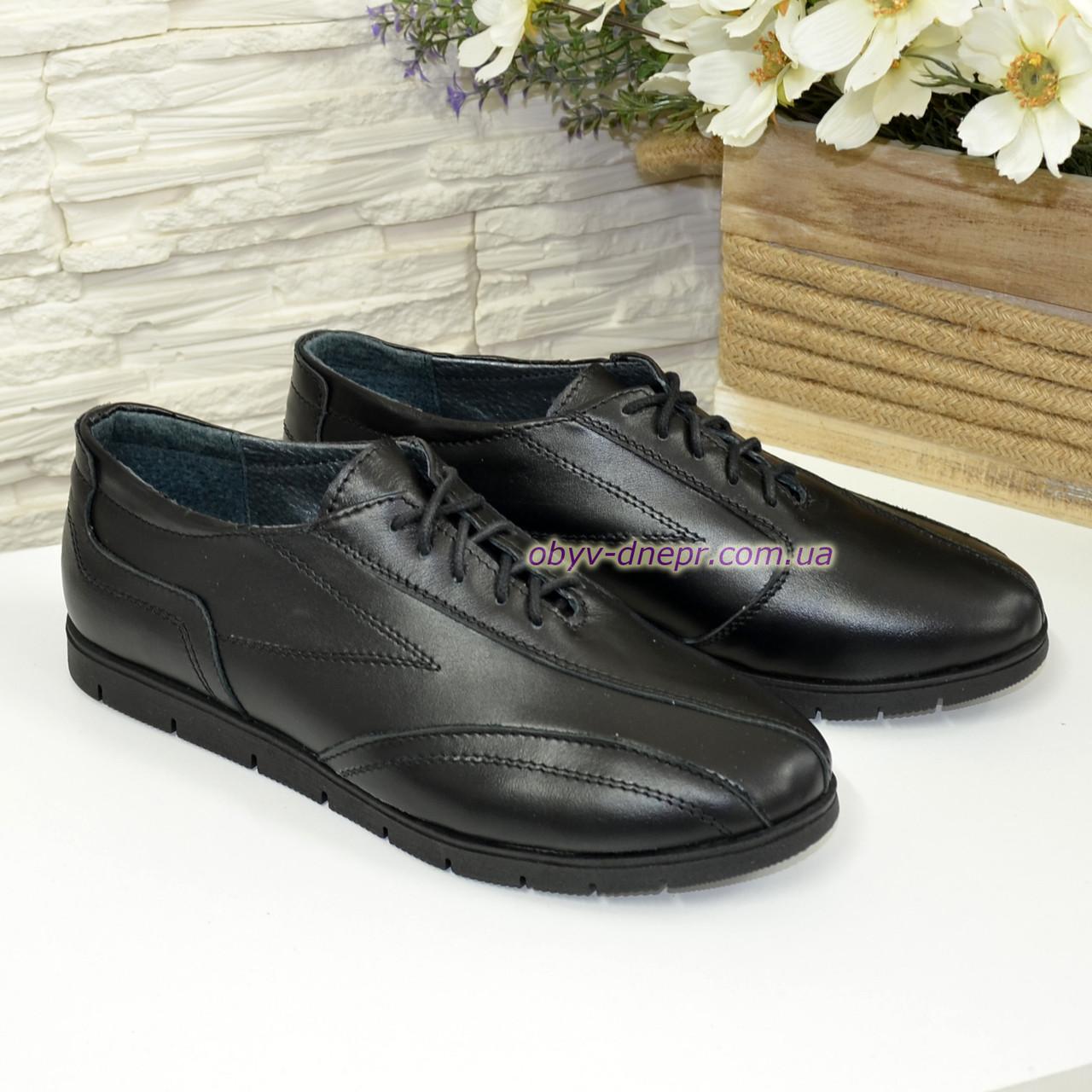 """Кожаные спортивные женские туфли на шнуровке. ТМ """"Maestro"""""""