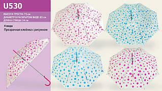Зонт, 8 видов, прозрачная клеенка, в пак. 50см (100шт)