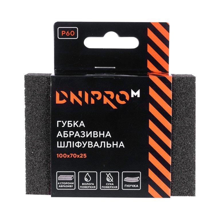 Губка абразивная шлифовальная Dnipro-M Р60 мягкая 100*70*25 мм