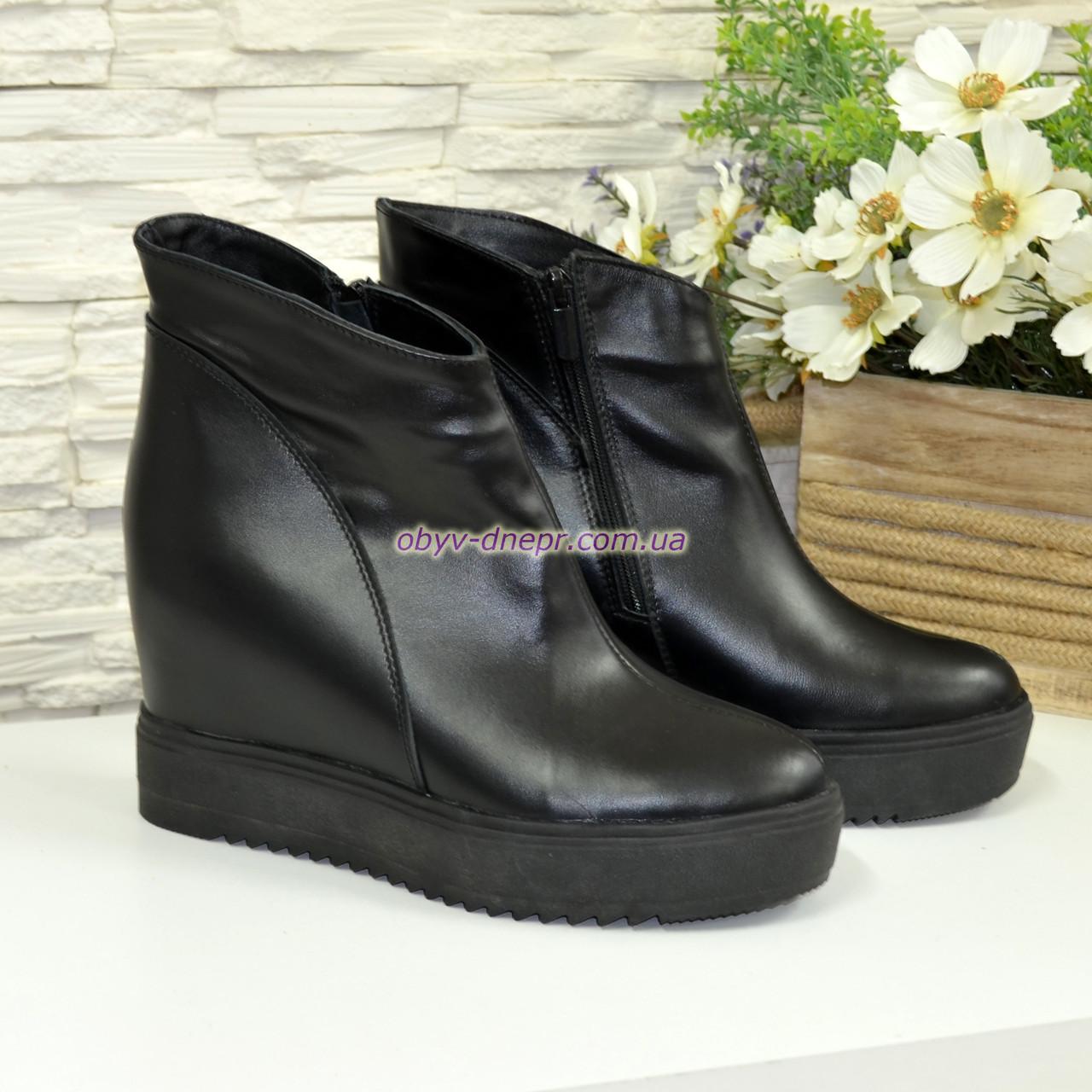 Черные кожаные зимние женские ботинки на скрытой платформе.