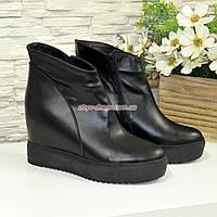 Черные кожаные зимние женские ботинки на скрытой платформе., фото 1
