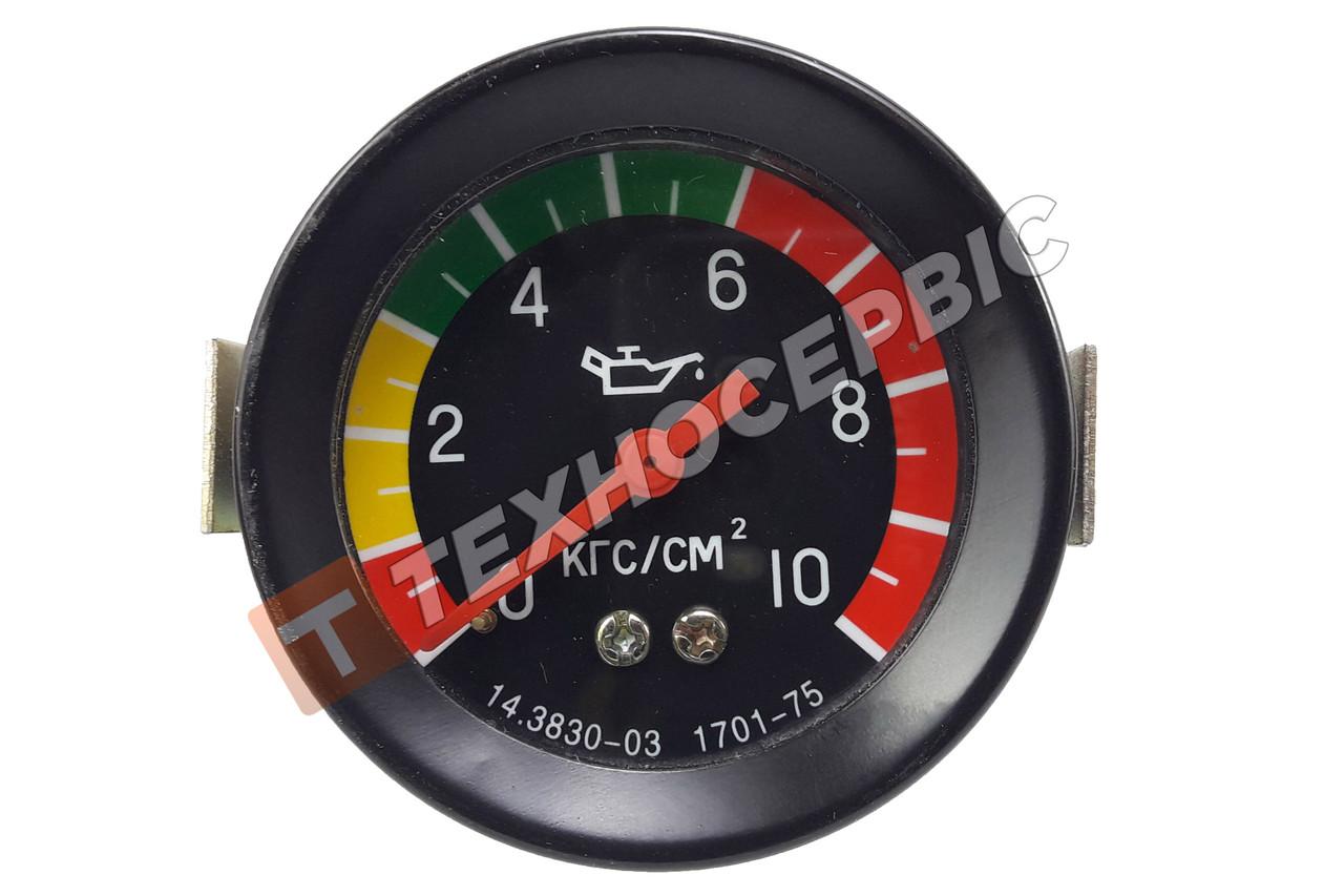 Указатель давления масла 0-10кг/см2 (14-3830-03) КамАЗ, МАЗ, КрАЗ