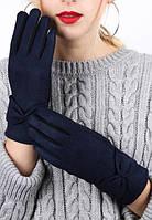 Женские сенсорные перчатки на плюшевой подкладке Синие
