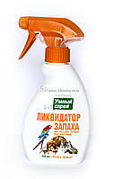 Умный спрей от пятен и запаха хорьков, грызунов, птиц и рептилий 250 мл Api-San