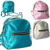 Рюкзак 1082-1   застежка-молния,наруж.карман,внутр.карм,3цвета,в кульке,18-18-9см