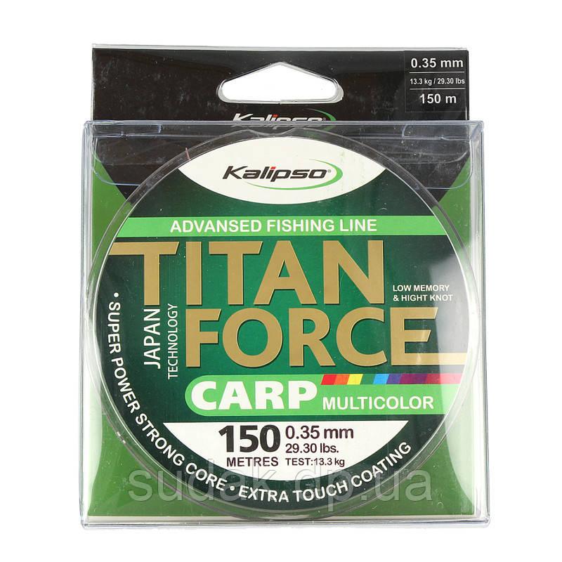Леска Kalipso Titan Force Carp MC 150м 0.35мм