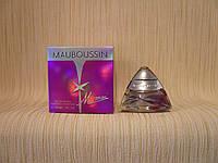 Mauboussin - M Moi (2007) - Парфюмированная вода 50 мл - Редкий аромат, снят с производства
