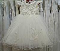 4.98 Нежное кремовое нарядное детское платье с кружевным рукавчиком на 3-5 лет