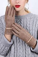 Женские перчатки трикотажные сенсорные Юния бежевые