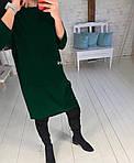 """Женское платье ангора """"Арктика"""", фото 5"""