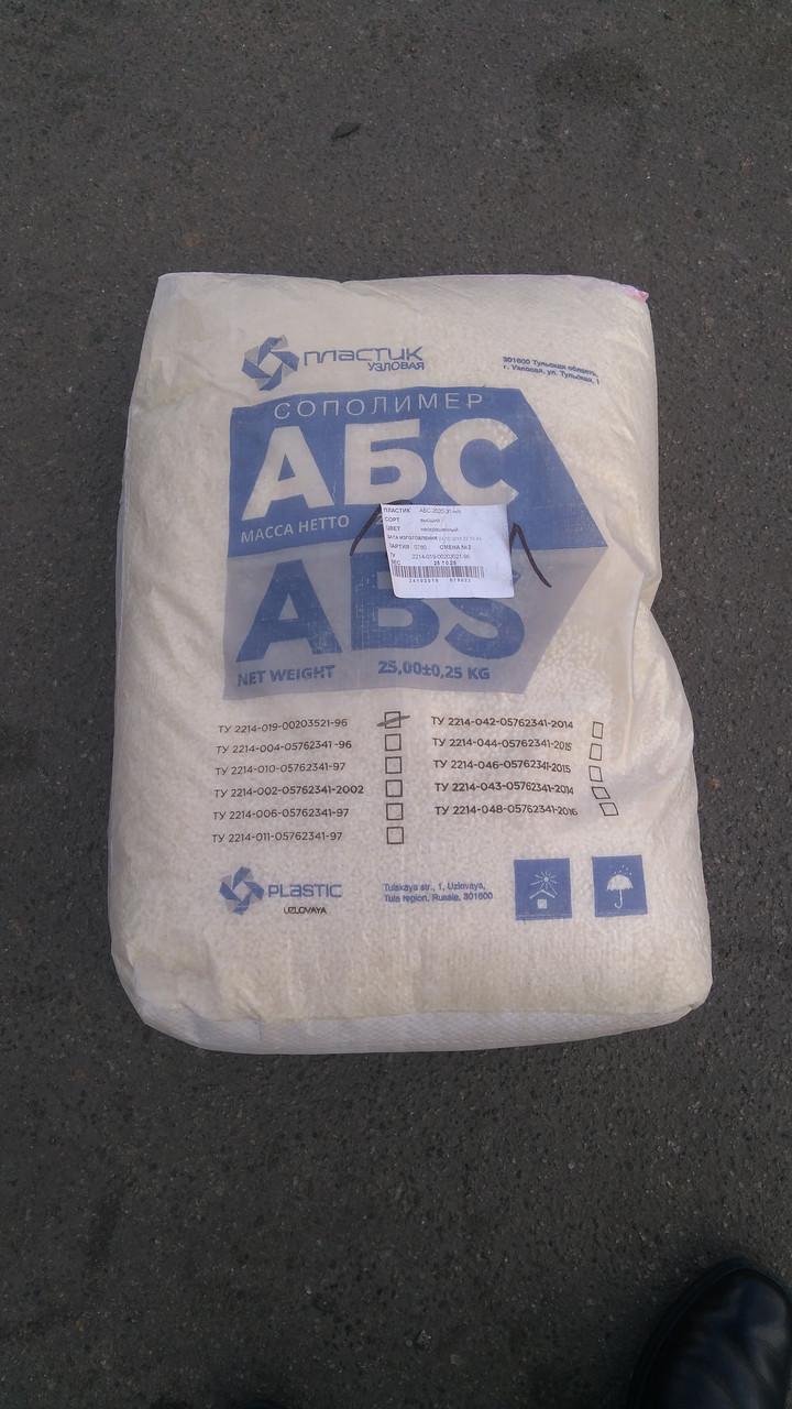 АБС пластик(упаковка 25 кг)