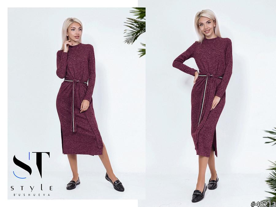 95cf63448e8 Платье из ангоры софт с поясом Гуччи - RUSH STORE интернет-магазин женской  одежды в