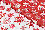 """Поплин с новогодним рисунком шириной 240 см """"Фигурные снежинки"""" белые на красном (№1604), фото 5"""