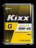 Полусинтетическое моторное масло Kixx G 10w-40 4l