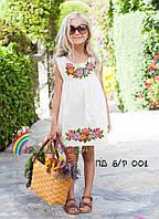 ПДБ/Р-001. Заготовка дитячого плаття без рукавів (5-10 років)
