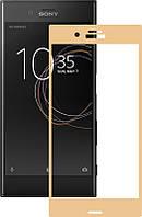 Защитное стекло Mocolo 3D Full Cover Tempered Glass Sony XZS Gold