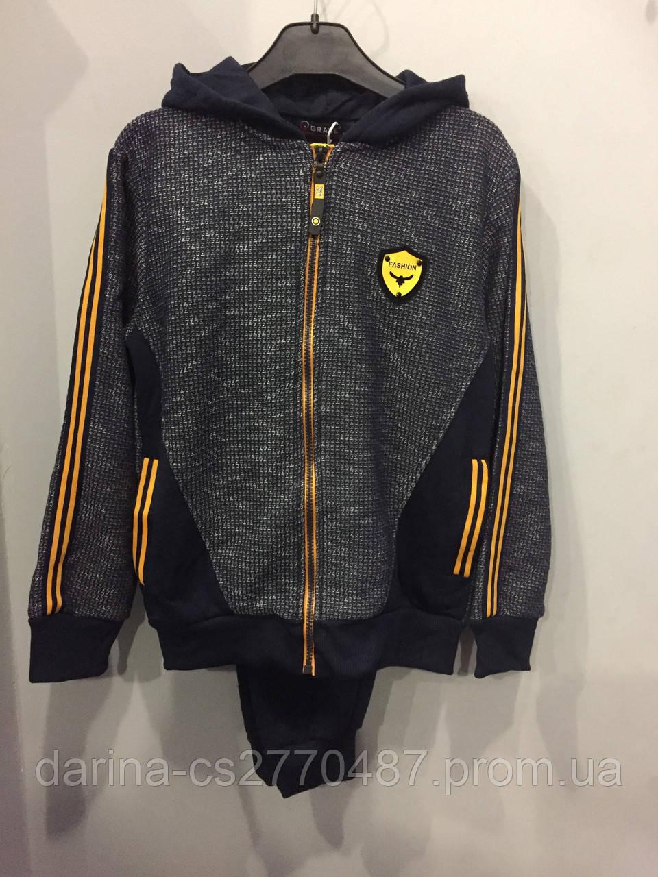 b0fab75d2cf Утепленный спортивный костюм для мальчика подростка - Дарина - интернет  магазин детской и мужской одежды.
