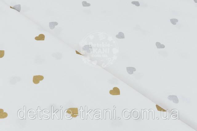 Поплин с золотистым рисунком сердечек